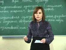 Embedded thumbnail for Педагогическая психология (лекция 2)