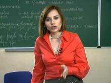 Embedded thumbnail for Педагогическая психология (лекция 7)