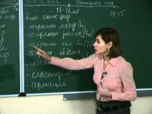 Embedded thumbnail for Педагогическая психология (лекция 13)