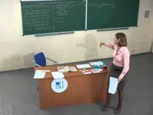 Embedded thumbnail for Педагогическая психология (лекция 12)