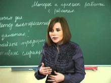 Embedded thumbnail for Педагогическая психология (лекция 4)